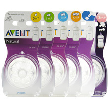 Avent Natural Baby Bottle Teat Avent Feeding Bottle Nipple AVENT Bottle Teat Air Flex or Natural Dummy BPA Free(China)