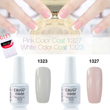 Elite99 8ml New Design Soak Off Color Nail Gel Polish White + Pink French Manicure Kit Set Free DIY Tips Nail Art Decorations