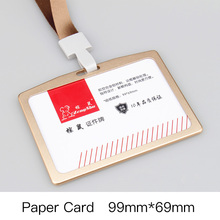Large horizontal clerk workers ID card holder Exhibitors identification card cover Aluminium alloy metal staff tag for colleague(China)