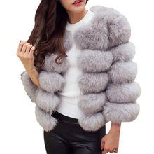2017 New Arrival Short Female Patchwork Coat Women's Fashion High Quality Fur Coat False Fox Fur Winter Parka Warm Short Coat