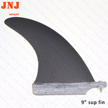 "top quality 9"" carbon sup fin fcs centre fin stand up paddle board centre fins for padding fins"
