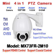 2MP 1080P Surveillance PTZ IR Speed Dome Camera 10X Optical Zoom CVI AHD TVI CVBS OSD Menu Transfer HD Coaxial Control/RS485