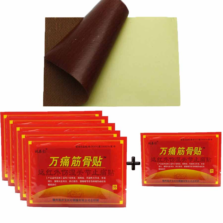 Pain Relief Patch for Arthritis Tendonitis Back/Hip/Neck /Shoulder/Knee/Foot Pain Relieving 5Bags+1bag as a present C538<br><br>Aliexpress
