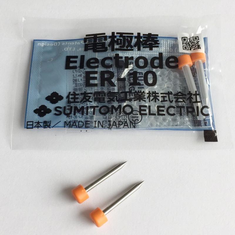 Electrodes_ for_ Sumitomo9