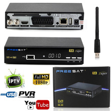 v8 Super HD AC3 DVB-S2 Satellite Receiver IPTV SAT To IP Combo Support Ethernet 3G USB Wifi Powervu IKS Cccam Newcad TV SCART