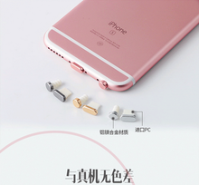 by dhl or ems 200sets Metal Headphones Dust Plug Earphone Dustproof Plugs For iPhone 6 6S 7 Plus 5 5S Mobile Phone Accessories(China)