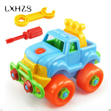 Disassembly Assembly Car Classic Toy With Screw Driver Nut Toy Car Montessori Early Educational Puzzle Toys For Children Kids(China)