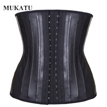 MUKATU Latex Waist Trainer Corset Belly Slimming Underwear Belt Sheath Body Shaper Modeling Strap 25 Steel Boned Waist Cincher(China)