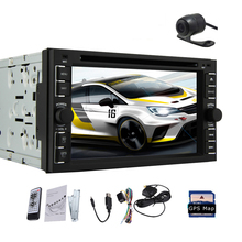 Audio MP3 Radio System GPS Car DVD Stereo In Deck HeadUnit AMP MP5 USB Receiver Navigator PC Auto EQ 6.2 Inch 3D Map