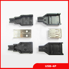 20sets USB 2.0 Connector Type B Female + Type A Male USB 4 Pin Plug Socket Connector Soldering With Black Plastic Cover