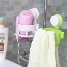 Bathroom Accessory Wall Mounted Blow Hair Dryer Holder Wall Shelf Stand Rack Storage Organizer Free Shiping