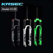 High quality mountain bike fork / Bike mtb fork 26/27.5inch ultralight mtb suspension Cross-country fork Clarinet