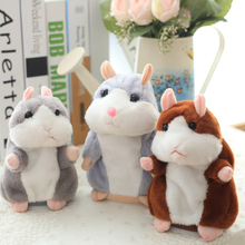 1 pcs 15CM  Lovely Talking Hamster Plush Toy Cute Speak Talking Sound Record Hamster Talking Toys for Children sale