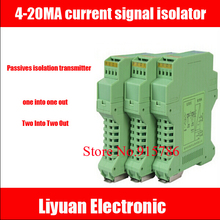 4-20MA current signal isolator / current voltage Passives isolation transmitter /one into one out Signal splitter(China)