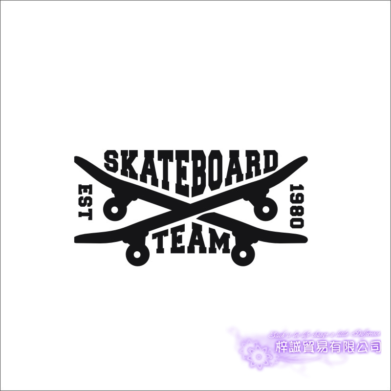 Roller Skating Skate Sticker Longboard Sports Decal Kids Room Posters Vinyl Pegatina Decor Mural Wall Decals Sticker