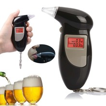 BYGD LCD Digital Breath Alcohol Detector Gadgets Professional Breathalyzer Portable Alcohol Tester Analyzer with Keychain(China)