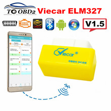 Super Yellow Viecar 2.0 ELM327 Bluetooth V1.5 Auto Code Reader Works Multi-Brand Cars ELM 327 1.5 Works on Android Torque/PC