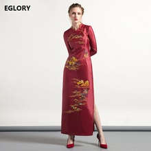 New Brand Chinese Dress 2017 Autumn Winter Women Red Bodycon Sheath Qipao Dress Special Occasion Long Embroidery Dress Big Size(China)