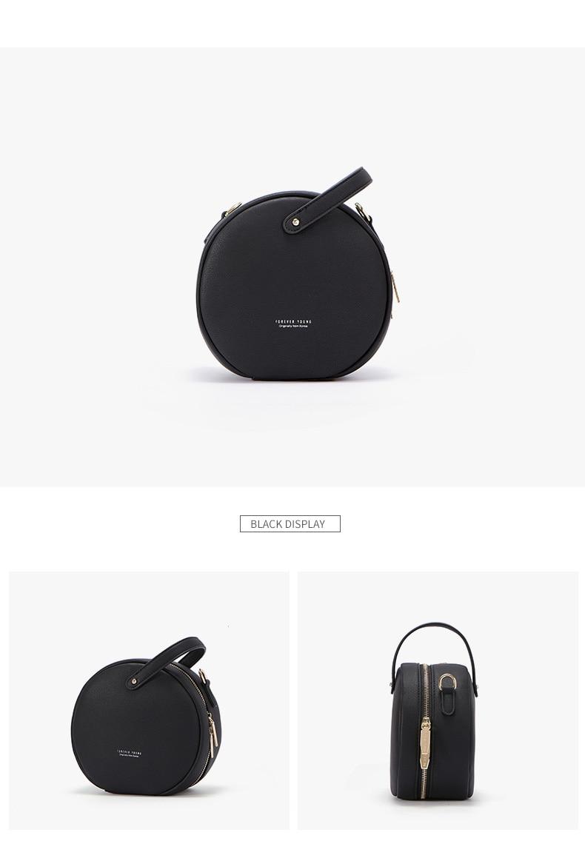 حقيبة بشكل دائري صغيرة الحجم بالوان متعددة 17