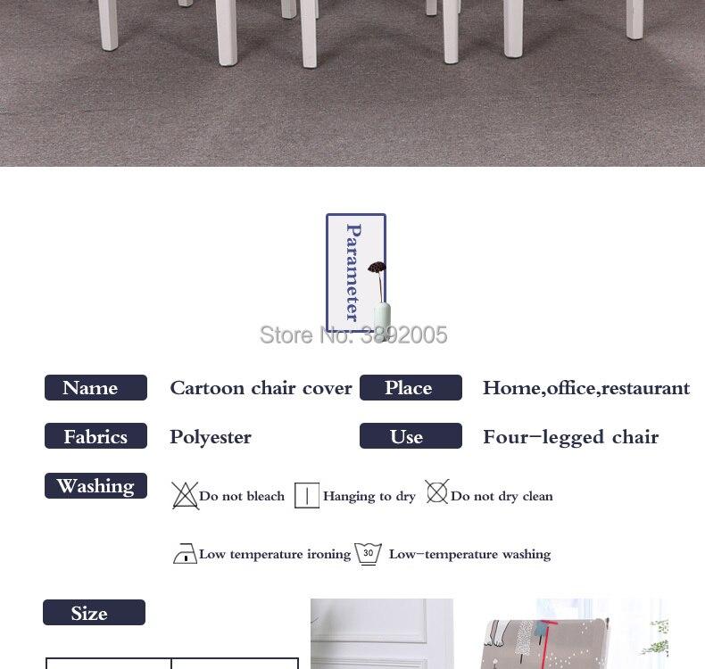 Elastic-cartoon-chair-cover_02