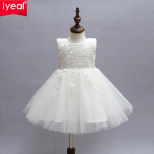 IYEAL Ivory First Communion Dresses For Girls 2017 Brand Tulle Lace Infant Toddler Pageant Flower Girl Dresses for Wedding Party(China)
