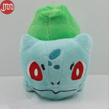 OHMETOY Bulbasaur Soft Plush Dolls Rare Fushigidane Seed Frog Stuffed Animal Toy Cuddly Teddy 18cm Kids Gift Anime Brinquedos