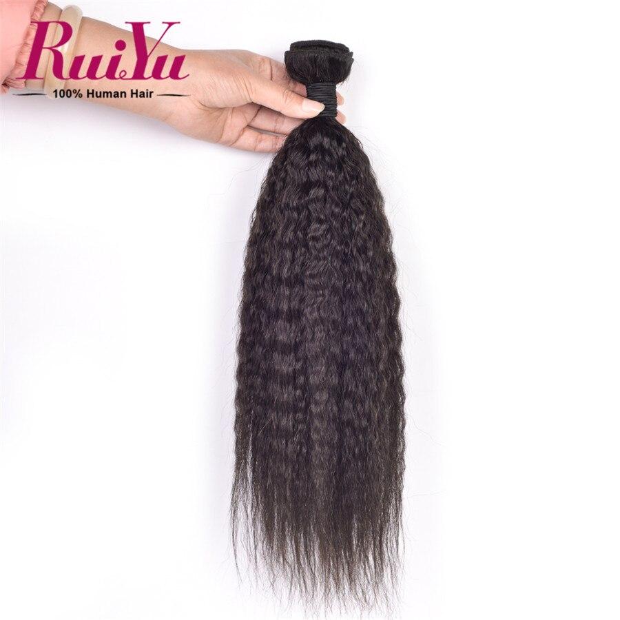 Brazilian Virgin Hair Kinky Straight Hair Weave 1 Bundle Coarse Light yaki Straight Hair Unprocessed Italian Yaki Human Hair<br><br>Aliexpress