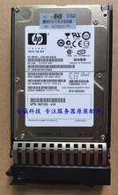 512744-001 512547-B21 2.5'' 15K 6GB SAS DP 146GB  G6 G7   Supplier  3 years warranty  In stock