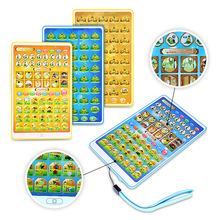 2017 38 Chapters Quran Mini Toy pad for kids Quran Mini pad Educational Learning Machine Islamic Toy Gift for Muslim kids(China)