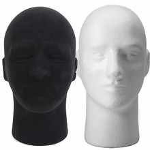 Cheaprime Male Black Styrofoam Foam Mannequins Manikin Head Model Dummy Wig Glasses Display Stand