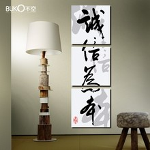 monopoly 3 pcs / set artist canvas still life painting and bamboo forms vertical Chinese painting plum blossom Modular Pictures