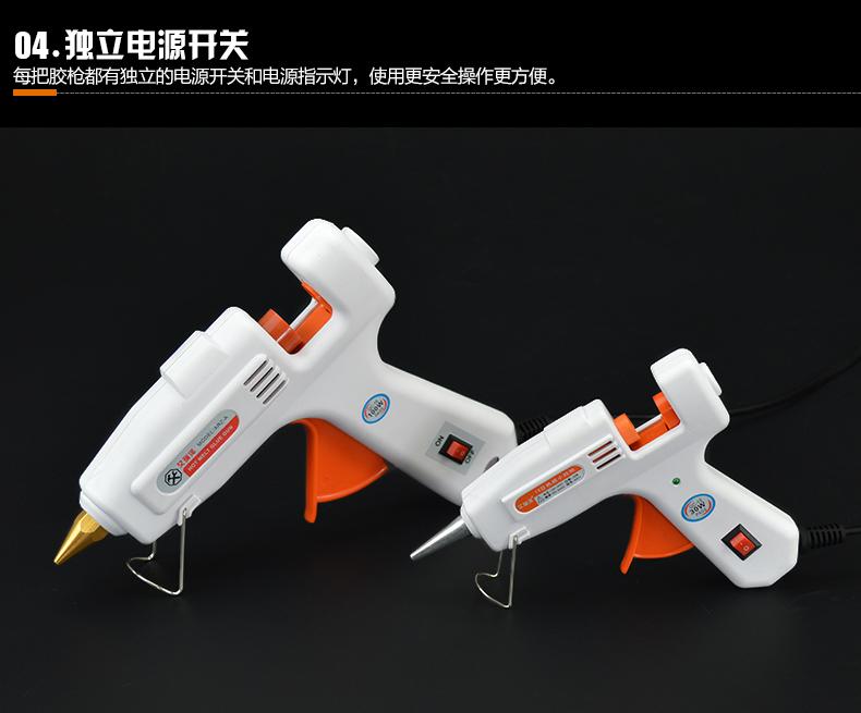 gun-18