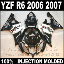 Hot sale bodywork  for YAMAHA R6 fairing kit 06 07 Injection molding west white in black  2006 2007 YZF R6 fairings
