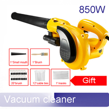 air Blower dust collector for Computer Sofa Home cleaning up high power Small vacuum cleaner 600W 750W 850W 900W