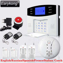 Free Shipping Wireless Home burglar GSM Alarm System Include wireless Smoke Alarm Door window infrared motion Wolf Guard M2B