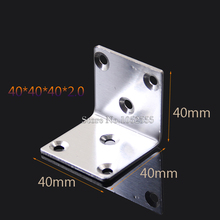 20PCS 40*40*40mm stainless steel corner bracket right angle L shape repair support furniture hardware connector(China)