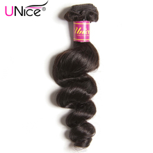 UNice Hair Company Malaysian Loose Wave Bundles 1 Piece 100% Human Hair Extension Natural Color Non-remy Hair Weft Free Shipping