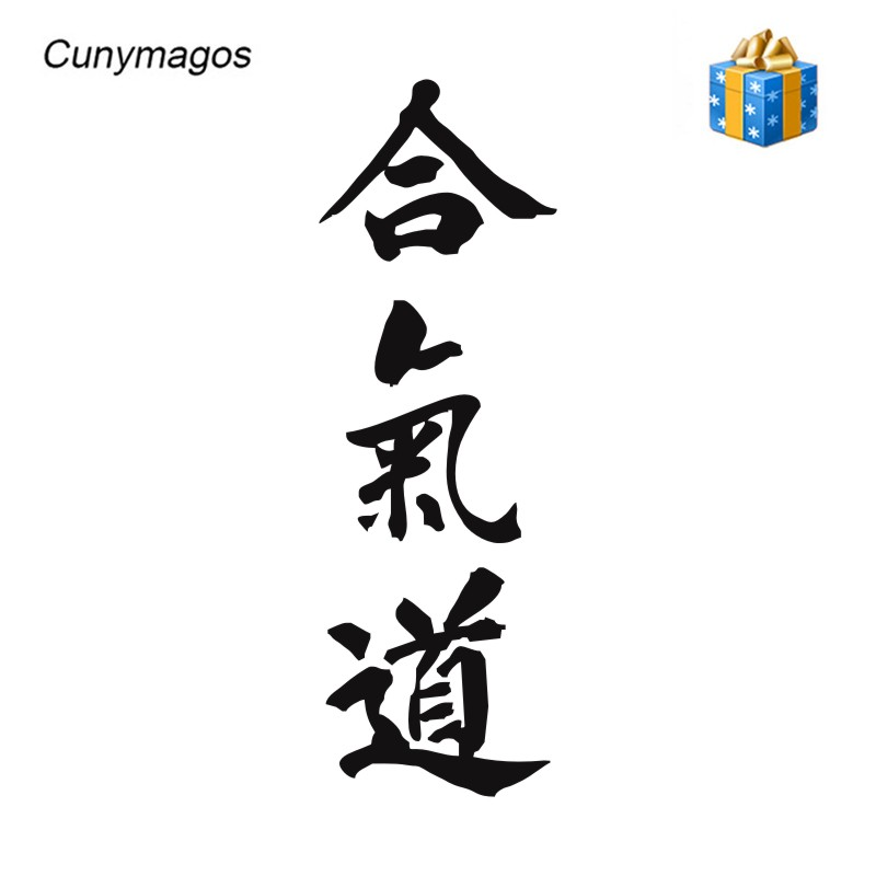 CHINESE CALLIGRAPHY SYMBOL TAO TAOISM Decal Sticker Car Truck Motorcycle Window