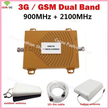 HOT SALE GSM 3G Cellular Signal Repeater GSM 900 3G UMTS 2100 Dual Band Cell phone Amplifier Repetidor Mobile Phone Boosters(China)
