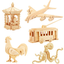 AJP 3D Wooden Puzzles Animal Plane Ship  Children Educational Toys Kids Diy Manual Assembly Model