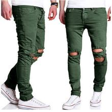Brand Male New Fashion 2017 Slim Beggars Hole Fashion Casual Pants Men Casual Pants Man Trousers Designer Mens Joggers Size 2XL(China)