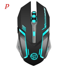 P Promotion Rechargeable Silent Wireless Mouse 2400DPI PC USB Optical Ergonomic Gaming Game Mouse Pro Gamer Computer Mice(China)