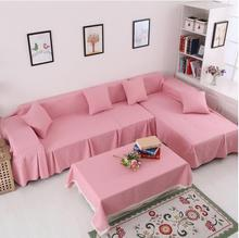 High-end linen sofa cover + cloth art sofa cover customized contracted and contemporary solid color cotton and linen