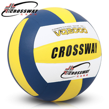 CROSSWAY Official Size 5 VQ-200 Super fiber material  Training Volleyball ball  Indoor Outdoor Volleyball Competition Game Ball