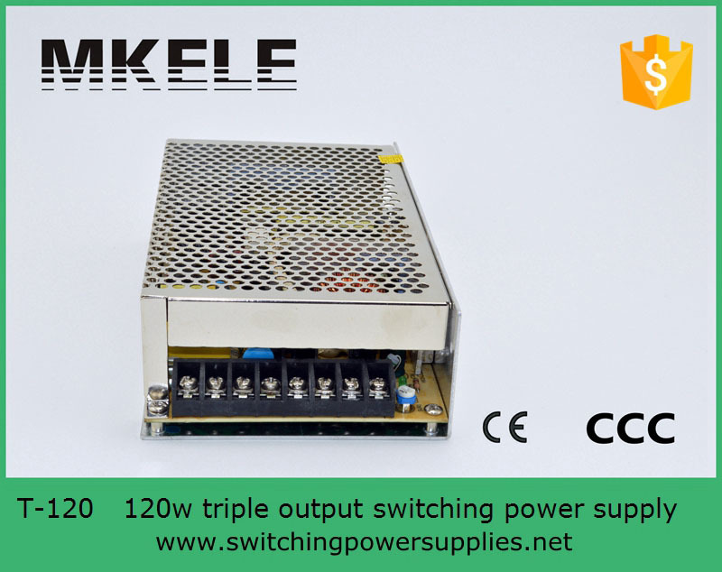 Hot sales high output T-120A triple output switching model power supply from china factory<br>
