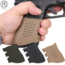 2017 New!High Quality Tactical Holster Pistol High Strength Soft Rubber Grips Anti Slip Glove For Most of Glock Handguns 3 Color