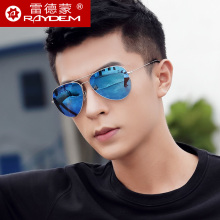 2017 Sale Adult Men Aviator/pilot Mirror New Glass Polarizer Male Sunglasses Driver Could Drive Trendsetter Driving Glasses(China)