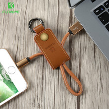 FLOVEME Luxury Micro USB Cable For iPhone 7 6 6s Plus iPad Android Type-C Cable Charger Leather Keychain Multi-functional Design