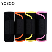 Sports Waist Support Adjustable Waist Trimmer Weight Loss Belt Workout Fitness Sports Abdominal Trainer Waist Belt For Women Men(China)