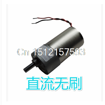 12- 30V 24V Rated Voltage 25W Rotate Speed Reduction Coreless Brushless Electric DC Geared Motor JGB37-3650<br>